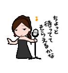 うたひめ2(個別スタンプ:09)