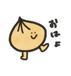 玉ねぎくん!!(個別スタンプ:01)