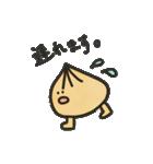 玉ねぎくん!!(個別スタンプ:02)