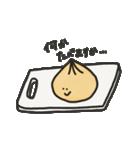 玉ねぎくん!!(個別スタンプ:03)