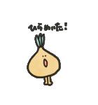 玉ねぎくん!!(個別スタンプ:04)