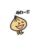 玉ねぎくん!!(個別スタンプ:12)
