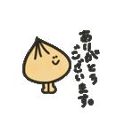 玉ねぎくん!!(個別スタンプ:13)