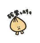 玉ねぎくん!!(個別スタンプ:18)