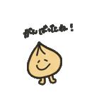 玉ねぎくん!!(個別スタンプ:21)