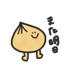 玉ねぎくん!!(個別スタンプ:23)