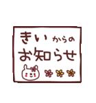 ★き・い・ち・ゃ・ん★(個別スタンプ:01)
