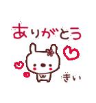★き・い・ち・ゃ・ん★(個別スタンプ:03)