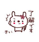 ★き・い・ち・ゃ・ん★(個別スタンプ:05)