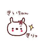 ★き・い・ち・ゃ・ん★(個別スタンプ:06)