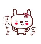 ★き・い・ち・ゃ・ん★(個別スタンプ:07)