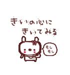★き・い・ち・ゃ・ん★(個別スタンプ:09)