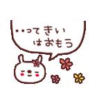 ★き・い・ち・ゃ・ん★(個別スタンプ:10)