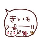 ★き・い・ち・ゃ・ん★(個別スタンプ:11)