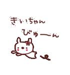★き・い・ち・ゃ・ん★(個別スタンプ:12)