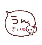 ★き・い・ち・ゃ・ん★(個別スタンプ:13)