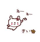 ★き・い・ち・ゃ・ん★(個別スタンプ:14)