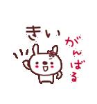 ★き・い・ち・ゃ・ん★(個別スタンプ:16)