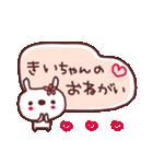 ★き・い・ち・ゃ・ん★(個別スタンプ:19)