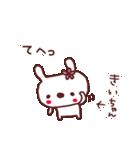 ★き・い・ち・ゃ・ん★(個別スタンプ:22)