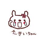 ★き・い・ち・ゃ・ん★(個別スタンプ:24)