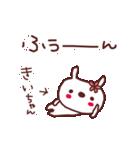 ★き・い・ち・ゃ・ん★(個別スタンプ:26)
