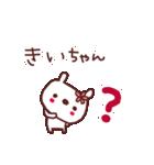 ★き・い・ち・ゃ・ん★(個別スタンプ:28)