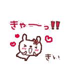 ★き・い・ち・ゃ・ん★(個別スタンプ:29)