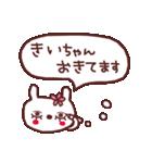 ★き・い・ち・ゃ・ん★(個別スタンプ:36)