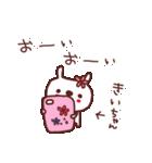★き・い・ち・ゃ・ん★(個別スタンプ:37)