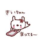 ★き・い・ち・ゃ・ん★(個別スタンプ:38)