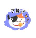 大人も使える猫大福2(日常編)(個別スタンプ:02)