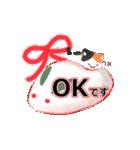 大人も使える猫大福2(日常編)(個別スタンプ:03)