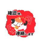 大人も使える猫大福2(日常編)(個別スタンプ:04)