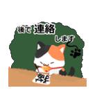 大人も使える猫大福2(日常編)(個別スタンプ:05)