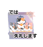 大人も使える猫大福2(日常編)(個別スタンプ:06)