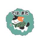 大人も使える猫大福2(日常編)(個別スタンプ:07)