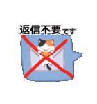 大人も使える猫大福2(日常編)(個別スタンプ:08)