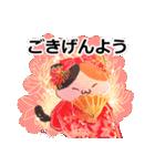 大人も使える猫大福2(日常編)(個別スタンプ:09)