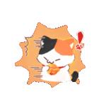 大人も使える猫大福2(日常編)(個別スタンプ:18)