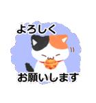 大人も使える猫大福2(日常編)(個別スタンプ:20)