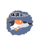 大人も使える猫大福2(日常編)(個別スタンプ:22)