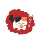 大人も使える猫大福2(日常編)(個別スタンプ:23)