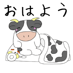 動く 牛さんの日常