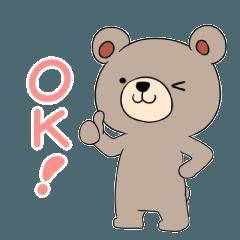 [LINEスタンプ] fws広報部長くまっち (1)