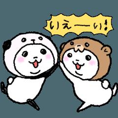 パンダinぱんだ (うご8 ~祝~)
