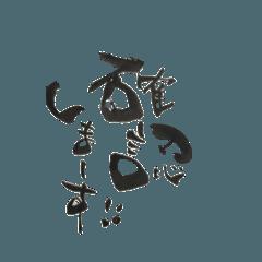 えくぼちゃん vol.2
