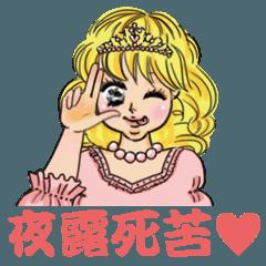 ぽっちゃり姫七変化♥