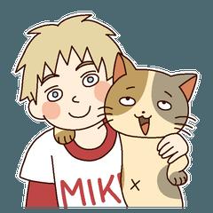マイクとミケ!