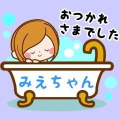 ♦みえちゃん専用スタンプ♦大人かわいい
